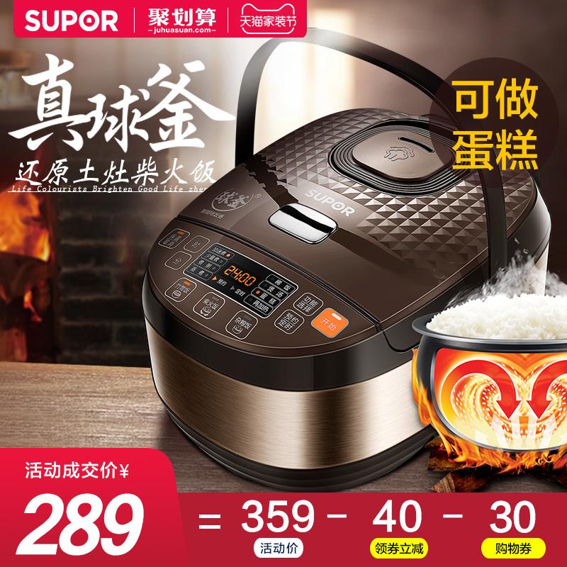 苏泊尔智能球釜电饭煲4L大容量电饭锅蛋糕家用全自动多功能煮饭锅