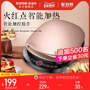苏泊尔电饼铛家用双面加热电饼档薄饼机煎饼烙饼锅蛋糕机煎饼神器