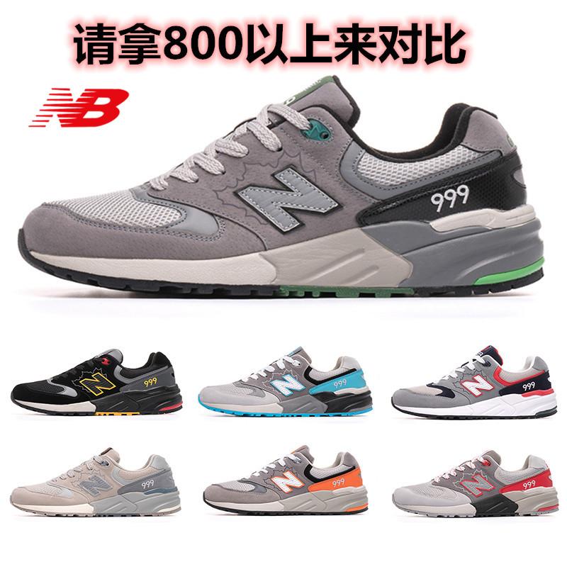 新百伦運動男鞋NPRLON女鞋大码NB574冬季999复古跑步鞋580透气鞋图片