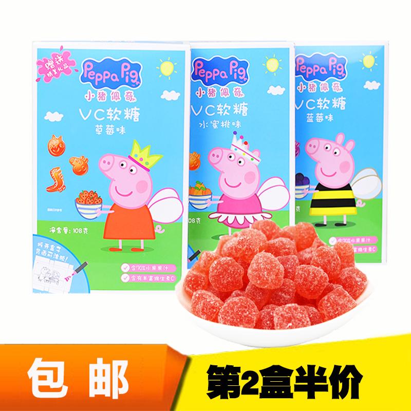 小猪佩奇果汁软糖108g盒装草莓味水蜜桃味VC软糖儿童糖果礼盒包邮