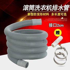 小吉全自动洗衣机2厘米口径细排水管加长延长出水下水管1/2/3/4米图片