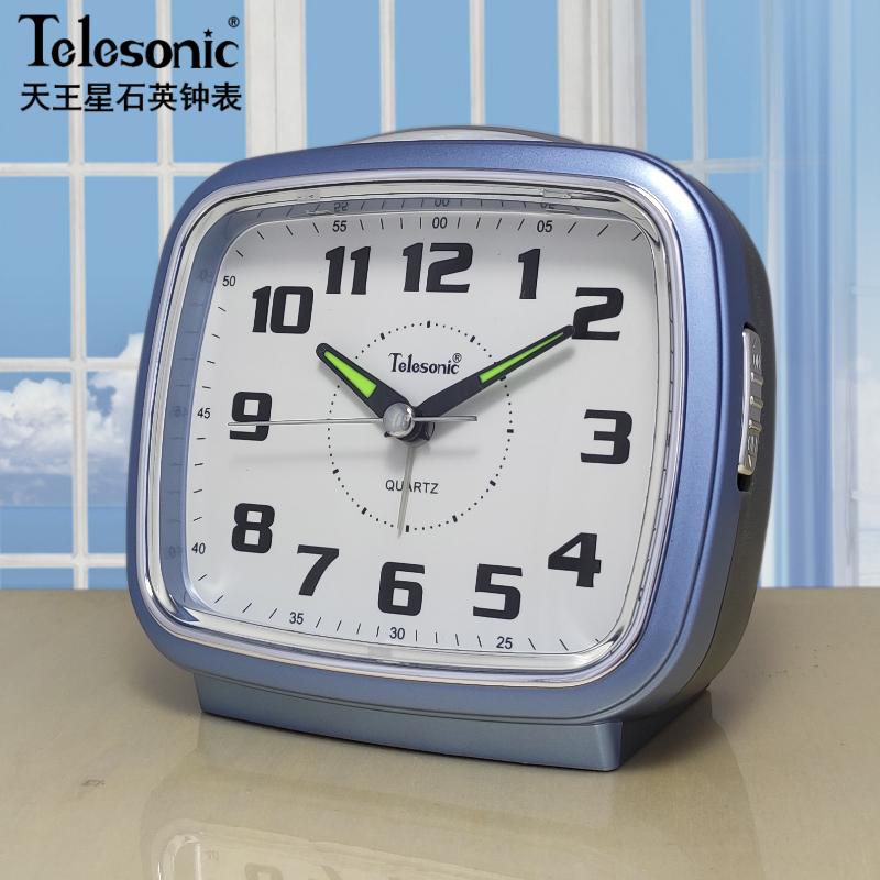 Настольные часы Артикул 608885900402