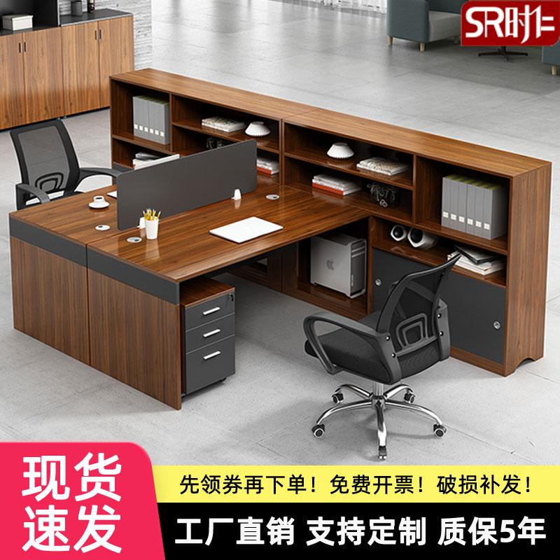 办公室财务职员办公桌椅组合2人卡座屏风隔断办公家具工位桌单人