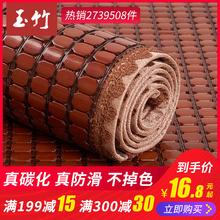 手工编织!玉竹 夏季麻将沙发垫 咖45*45