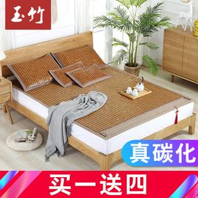 玉竹麻将席1.5米床席夏季双人床垫