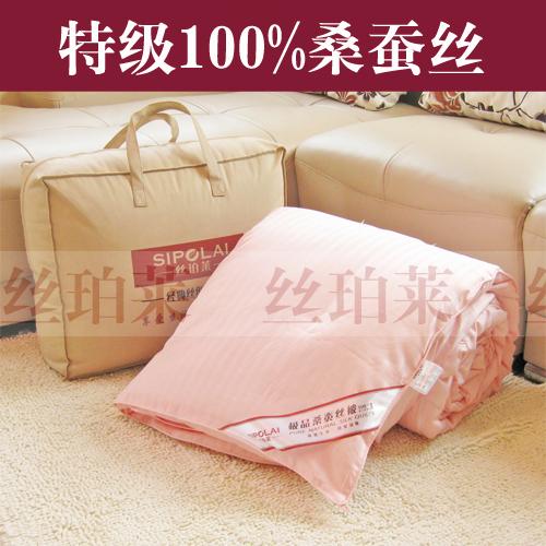 Тонксиян аутентичные натурального шелка дополнительные 100 ручной заказ осень/зима весна ядро толщиной кровати одеяло от Kupinatao