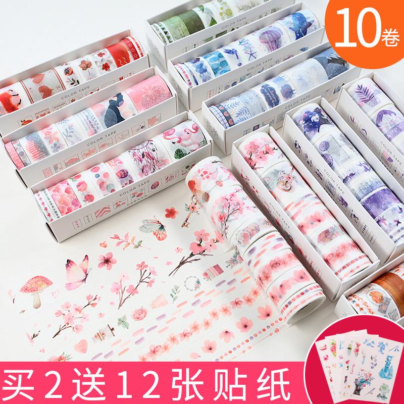 10卷礼盒套装手帐本古风人物少女心手账贴图贴纸素材基础和纸胶带