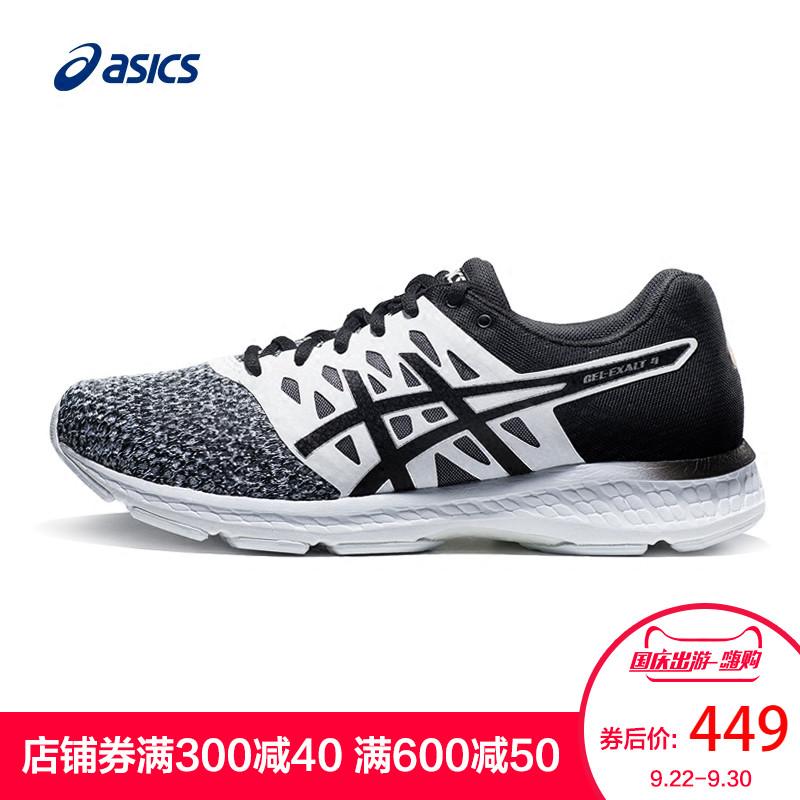 ASICS亚瑟士 18春夏 跑步鞋 稳定跑鞋男 GEL-EXALT 4 T8D0Q-0190