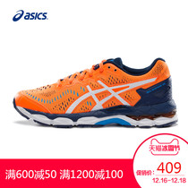 Asics Arthur New support running childrens shoes big boy teen shoes Kayano men and women c618n-2001