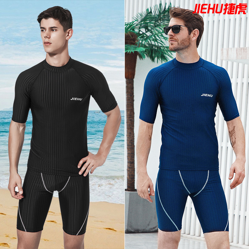 Swimsuit men's professional large half sleeve split swimming top sun protection hot spring diving five point quick drying swimwear suit