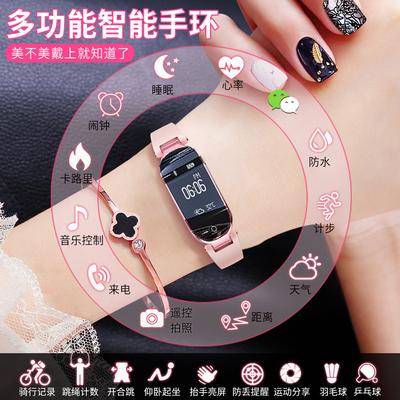 智能手环女款心率多功能蓝牙华为小米苹果通用防水运动跑步手表女