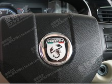 Reflective post fiat fei xiang abbas abarth car steering wheel modified scorpions