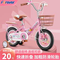 永久女孩2-3-4-6-7-10岁脚踏童车
