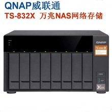 Packet QNAP Wilcom TS-832X Enterprise 8 Gigabit NAS Network Memory Supports PCI-E Extension