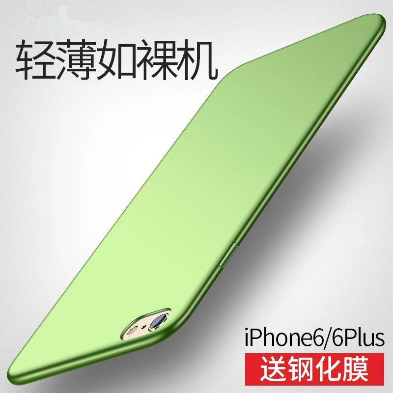 iPhone6手机壳苹果6plus套6s超薄磨砂硅胶puls软胶6P新款女潮男六