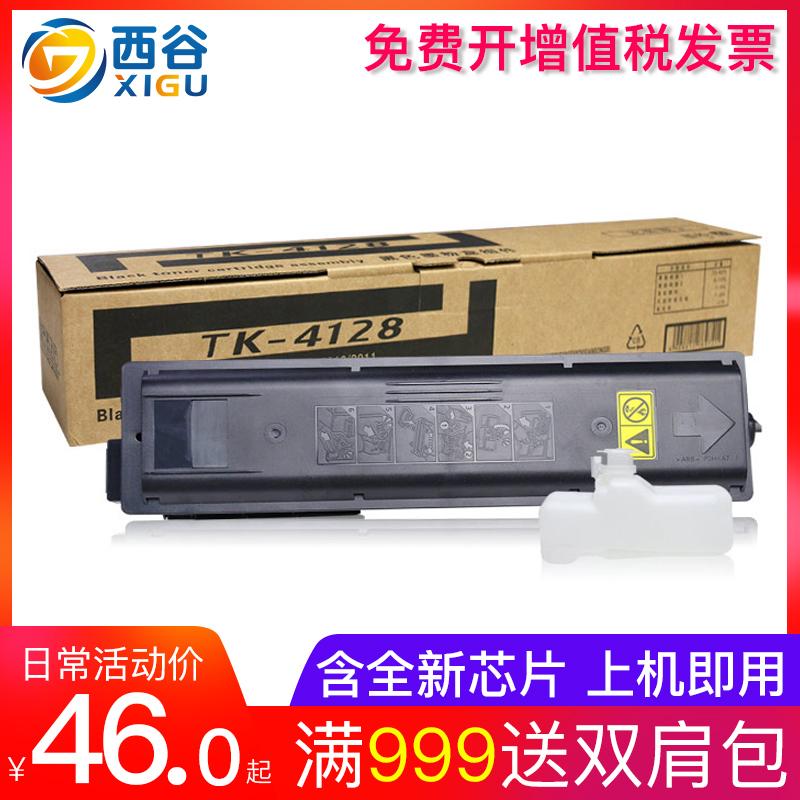 适用京瓷2010粉盒 TASKalfa 2210 2211 2011 1800 1801复印机墨粉盒 TK4108 碳粉 TK4128 TK4138打印机墨粉盒
