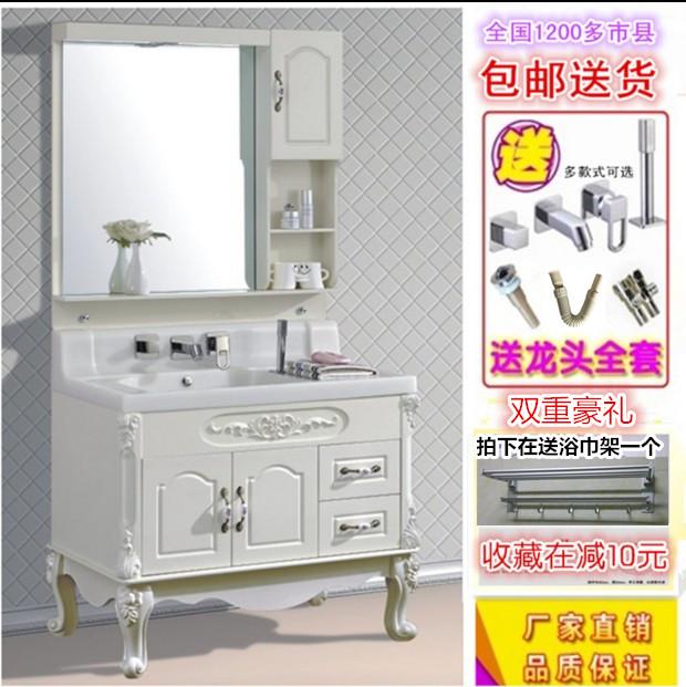 简约欧式卫浴现代浴室柜组合洗手脸盆柜pvc玉石台面落地陶瓷吊柜