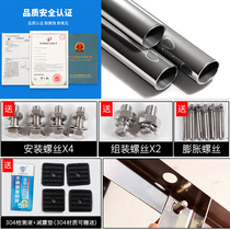 Huayi Air Conditioning bracket stainless steel air conditioning external machine rack 1.5 air conditioning installation tools 2P Air Conditioning Accessories 3