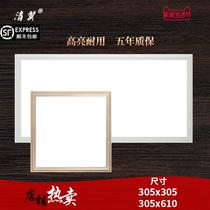 300X600廚房衛生間嵌入式扣板燈30x30平板燈led集成吊頂燈肯帝亞