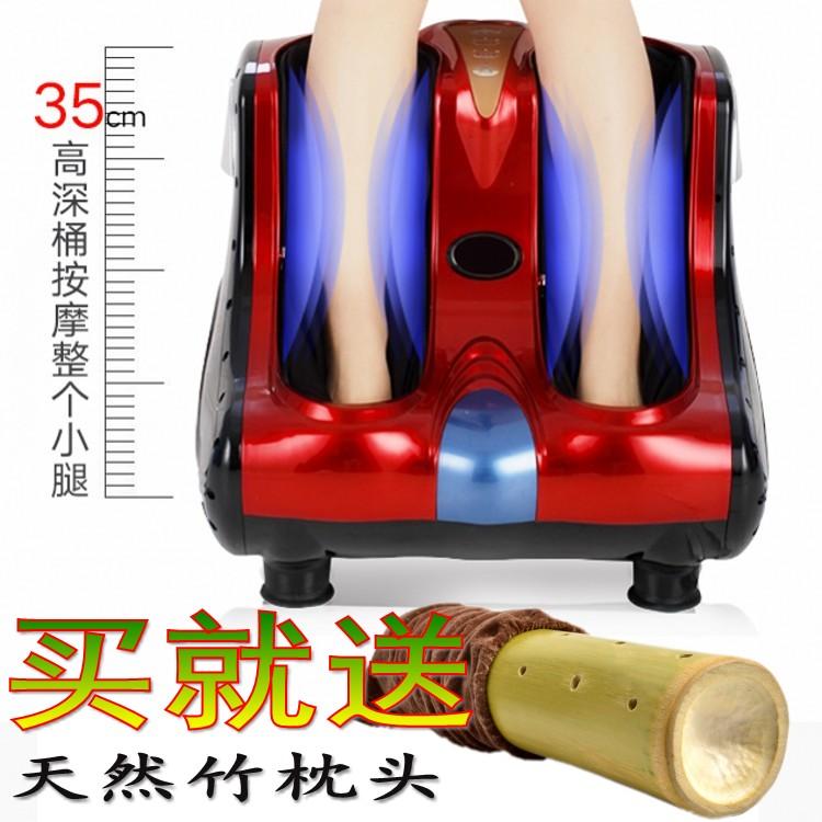 健尔马足疗机 美腿机腿足按摩器 全自动揉捏加热振动按摩仪 包邮