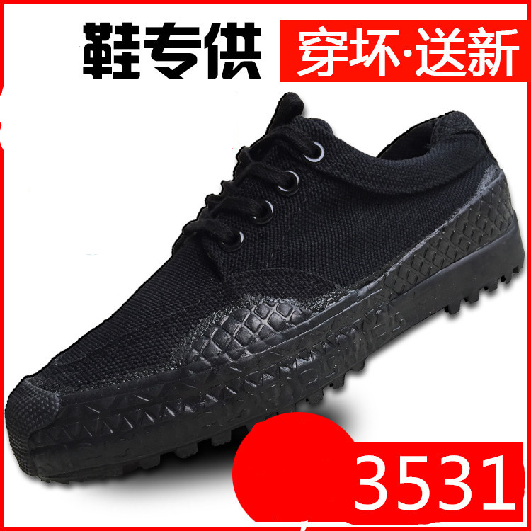 Release shoes low top black migrant workers working shoes mens and womens training site canvas wear-resistant working shoes breathable security shoes