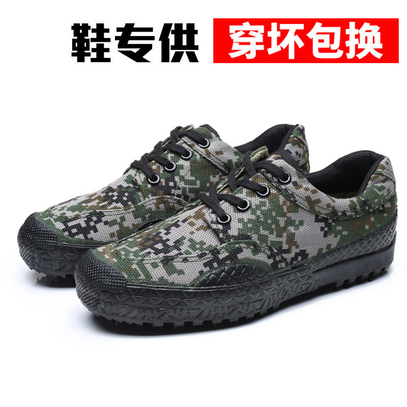 Low top anti-skid 3531 mountaineering shoes mens and womens rubber shoes site work shoes wear-resistant and odor proof labor canvas shoes