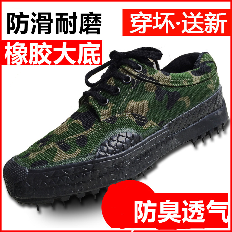 3531 low top anti slip mountaineering mens and womens shoes construction site migrant workers shoes canvas wear-resistant breathable labor protection shoes work shoes
