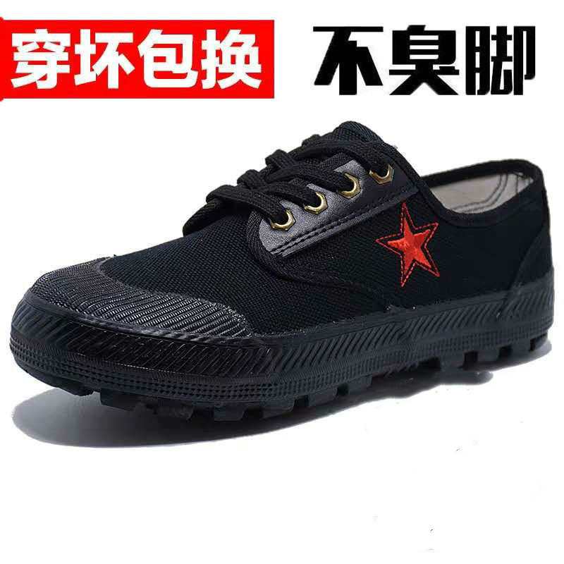 Low top black migrant workers shoes mens and womens training shoes site work shoes canvas wear-resistant labor shoes breathable security shoes