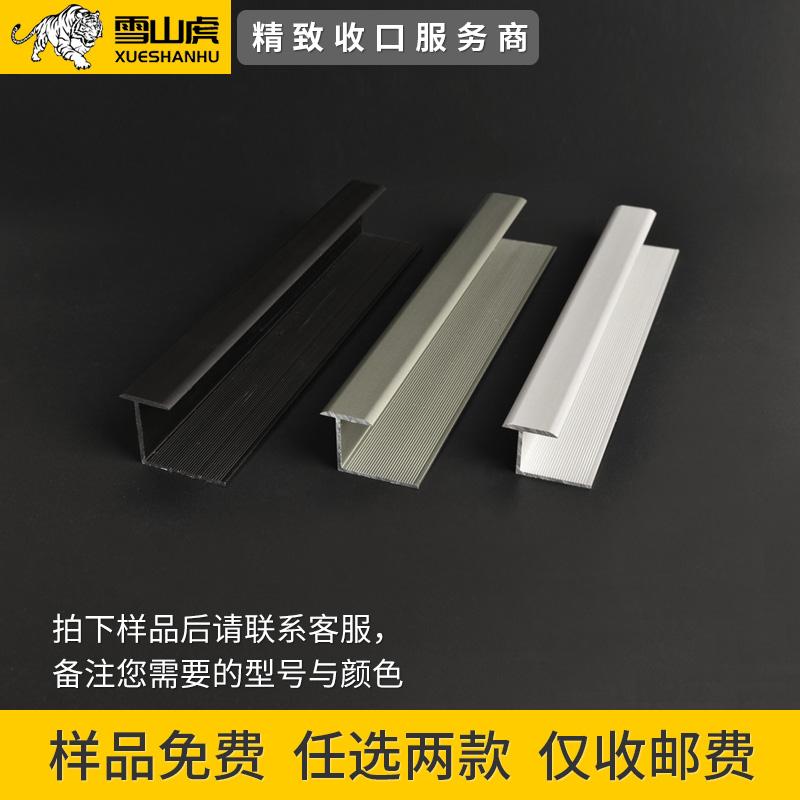 Керамическая плитка Артикул 606405842754