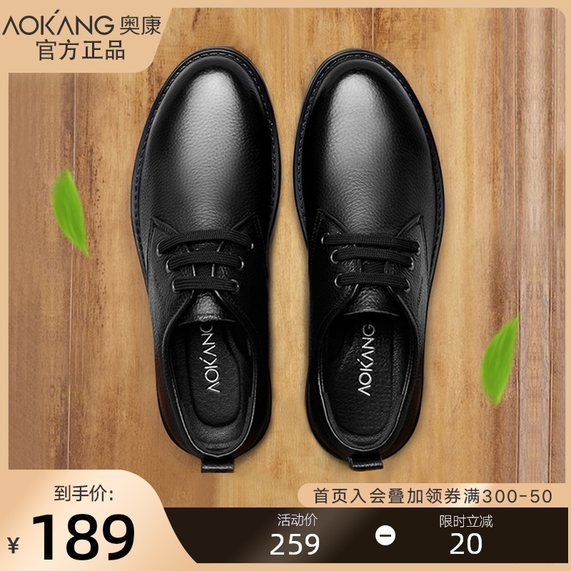 Мужская обувь Артикул 41447484204