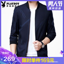 Playboy Men's Jacket New Autumn Leisure Pilot Fashion Slim Baseball Clothes for Young and Middle-aged Men