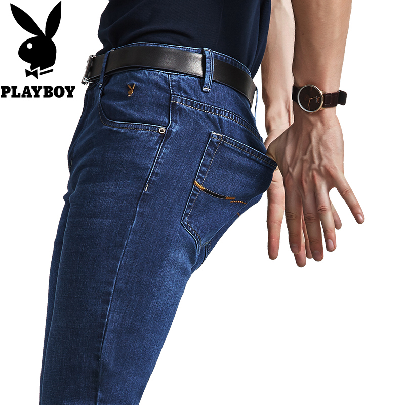 Panasonic jeans male 2021 new loose straight high-end men's summer slim stretch long pants