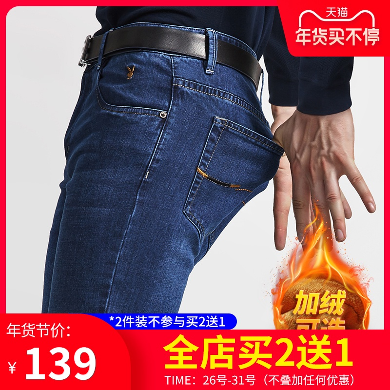 Playboy jeans men plus cashmere winter thick straight loose casual trousers stretch slim men's pants
