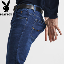 Jeans, men, autumn and winter, flannel, baggy straight men, pants, elastic, self-cultivation, men's trousers.