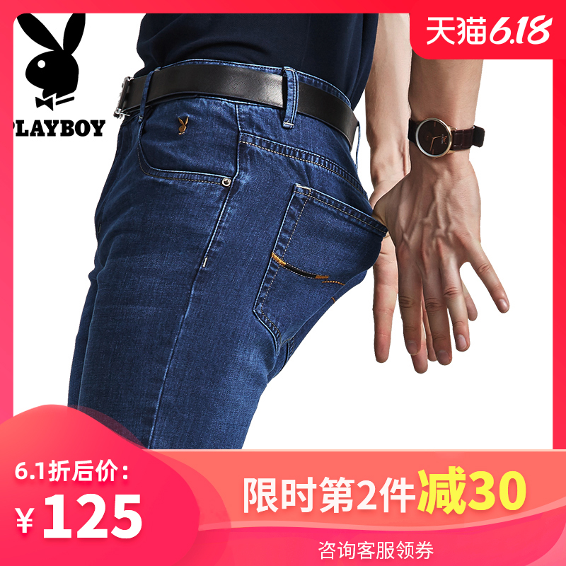 Playboy jeans men's summer thin straight casual pants elastic slim flagship men's pants