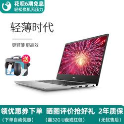 Dell/戴尔 灵越 3568笔记本电脑游匣燃7000二代商务i5轻薄商务本