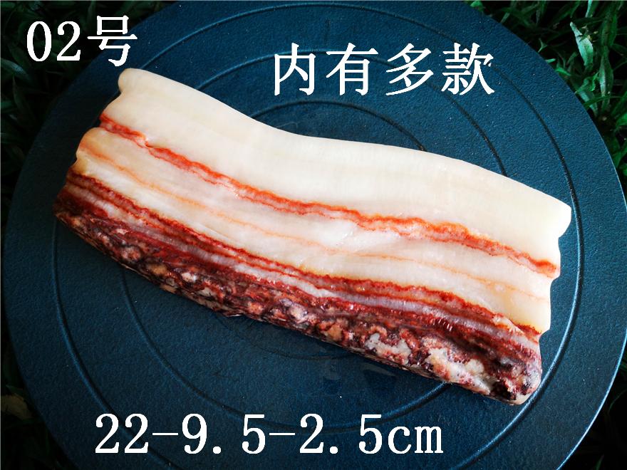 Pork, shicaixia, Shiguan, stone appreciation, rare stone, natural stone, bacon, braised pork, streaky pork, raw stone, rich meat ornaments