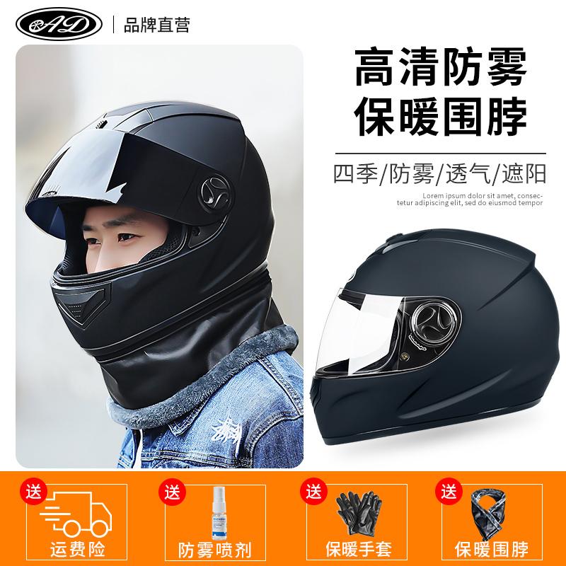 电瓶车头盔男性价比高评测怎么样