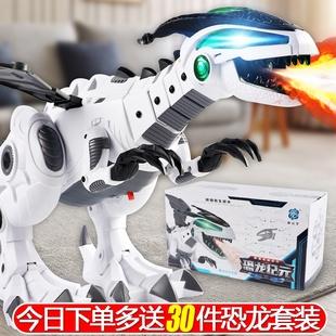 儿童喷火电动恐龙玩具仿真动物遥控会走霸王龙机器人小孩玩具男孩