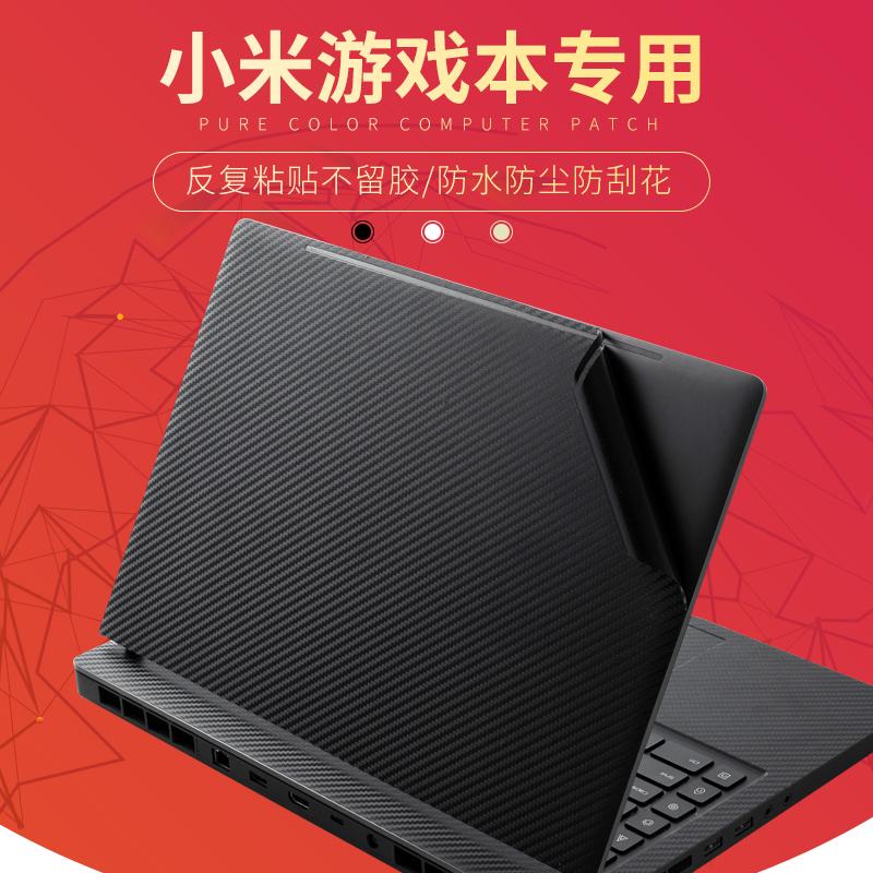 小米游戲本15.6英寸筆記本貼紙gtx1060電腦8代i7外殼保護全套MX110版Ruby配件貼膜裝飾貼電腦膜外殼貼膜