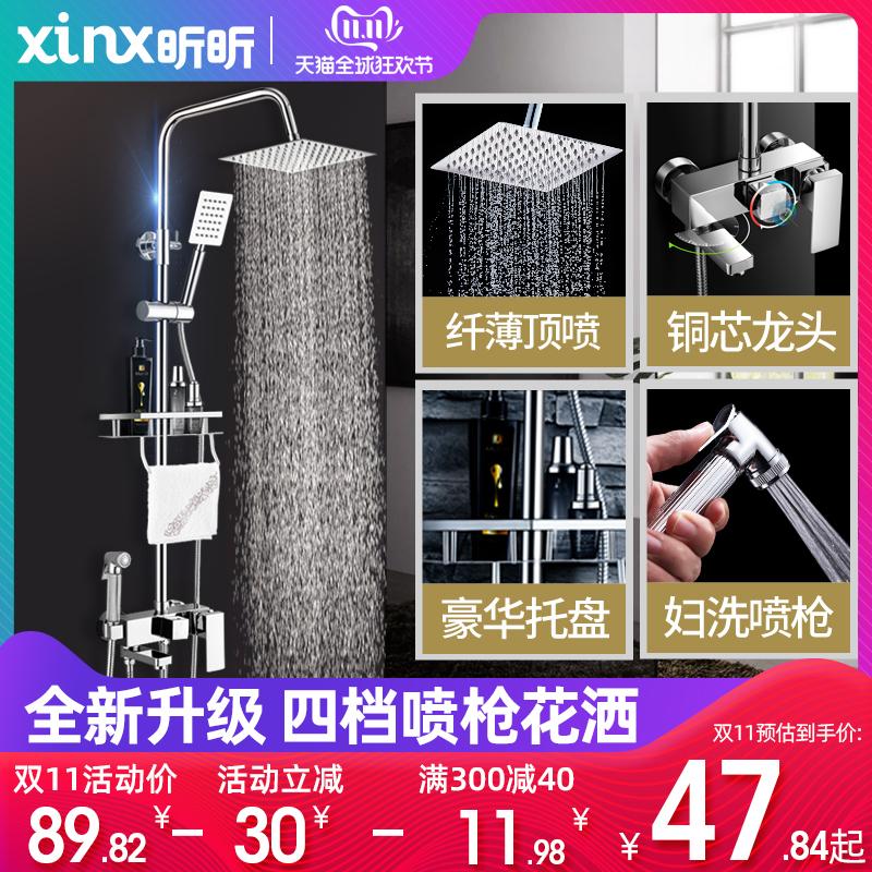 淋浴花洒套装家用卫浴浴室淋雨喷头沐浴卫生间增压淋浴器洗澡神器