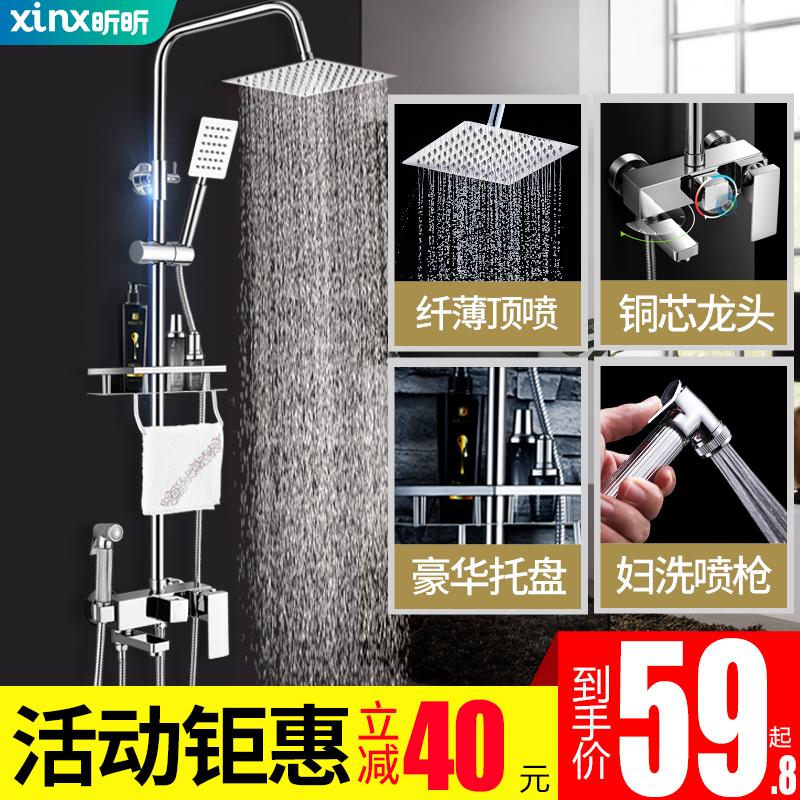 淋浴花灑套裝家用衛浴浴室淋雨噴頭沐浴衛生間增壓淋浴器洗澡神器