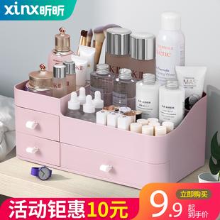 化妆品收纳盒学生宿舍桌面整理网红面膜梳妆台护肤品置物架口红刷