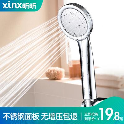 昕昕花洒热水器洗澡增压花洒喷头套装软管淋浴龙头支架淋雨莲蓬头