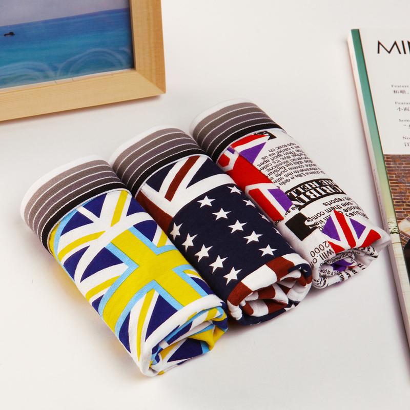 (用1元券)3条装/纯棉男士美国国旗平角裤