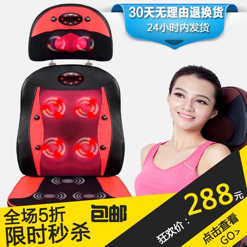 Легко здоровый официальный 3D массаж подушка три в одном талия шея модель назад нога все тело массаж отопление массаж стул массаж подушка