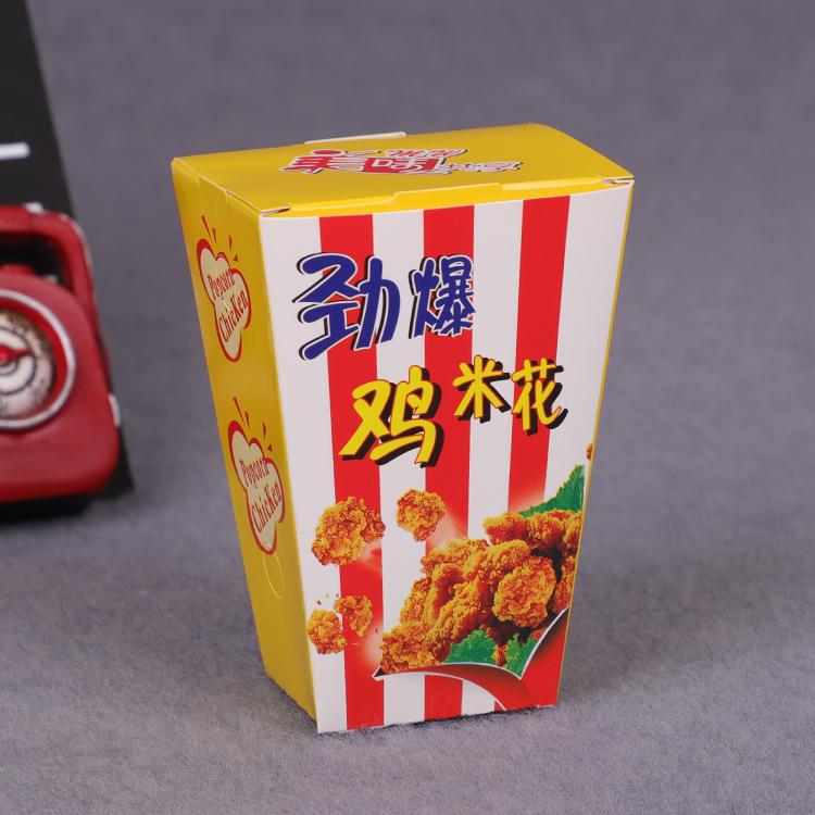鸡米花盒 劲爆鸡米花纸盒 定制定做 薯条盒 汉堡盒 船盒促销