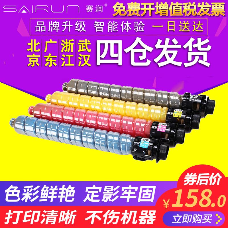 兼容适用理光SP C811DN粉盒 C821C820 C810H碳粉 C811DNHC墨粉盒