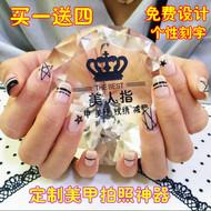 创意时尚水晶大钻石美甲拍照道具手拿淘宝网店拍摄背景照个性刻字