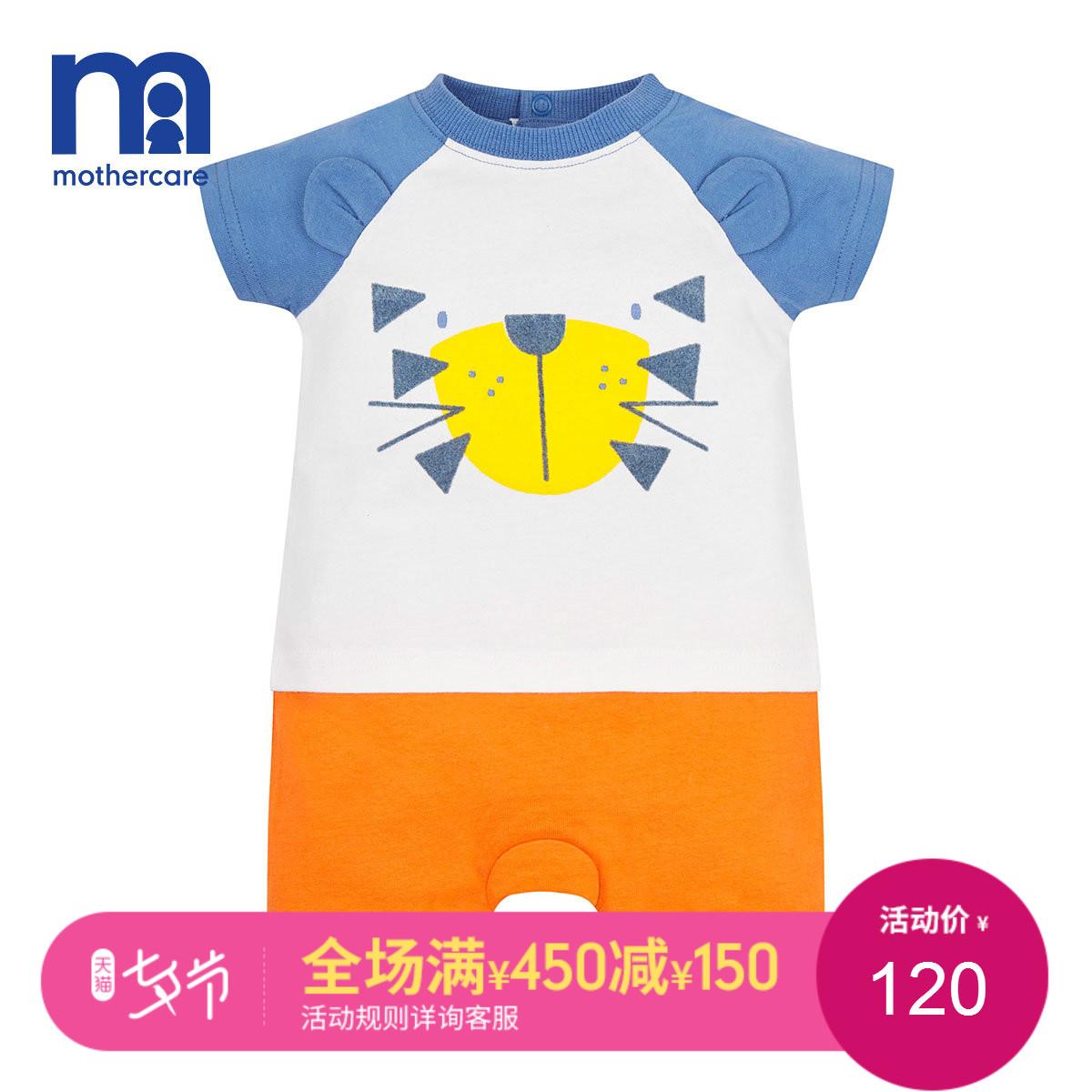 mothercare婴儿连体衣宝宝哈衣夏季棉质短袖罗纹领口动物男婴爬服